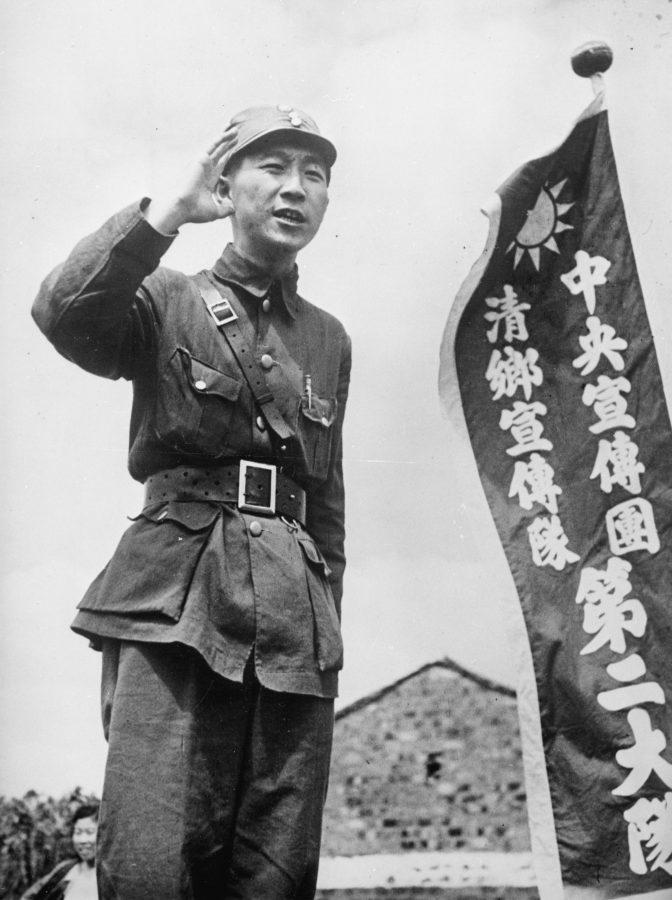 Rural Pacification Propaganda cadre, circa 1942.