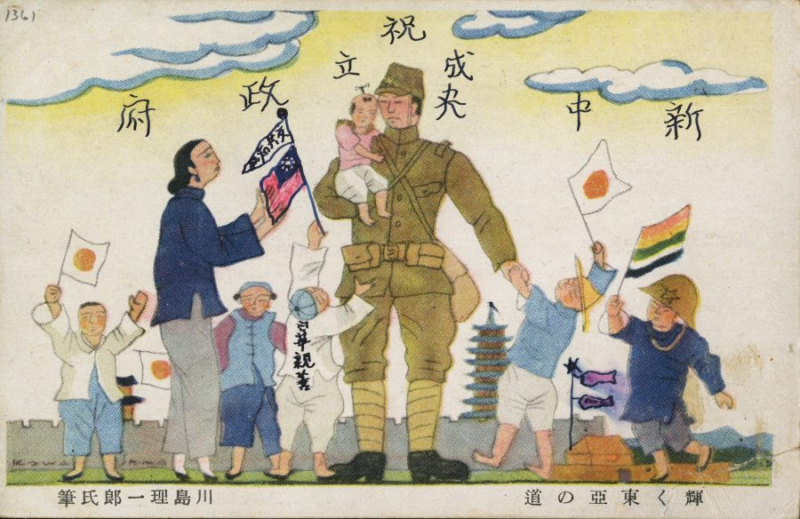 Postcard showing Chinese civilians with a Japanese soldier.