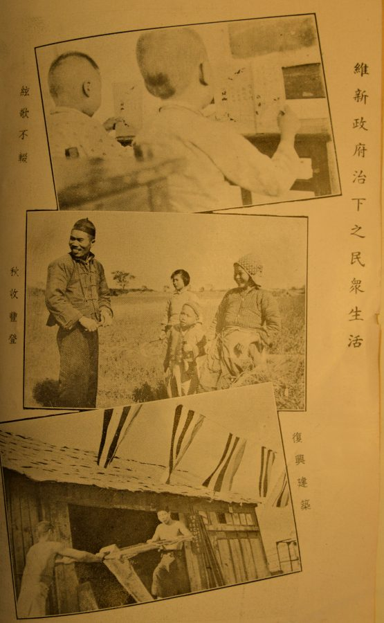 A series of three stage photographs showing scenes of life in China in early 1940.