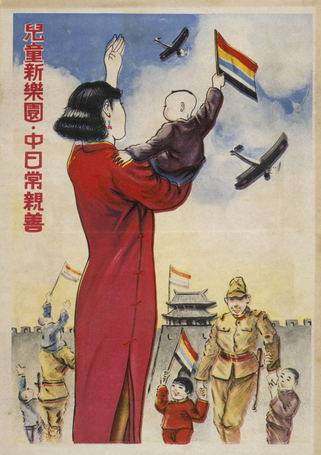 Poster depicting Chinese mother and child welcoming Japanese troops to occupied Beijing.