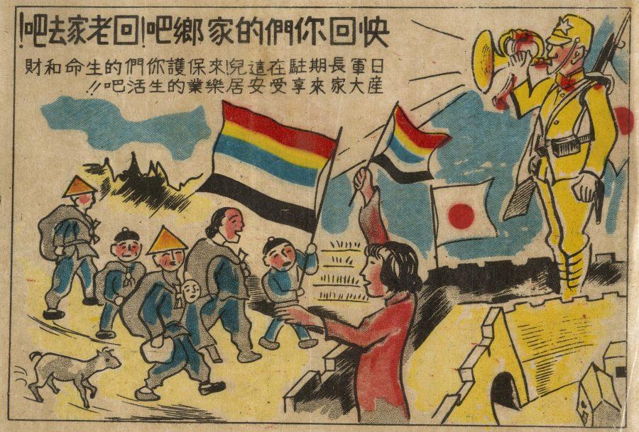 Leaflet depicting Chinese